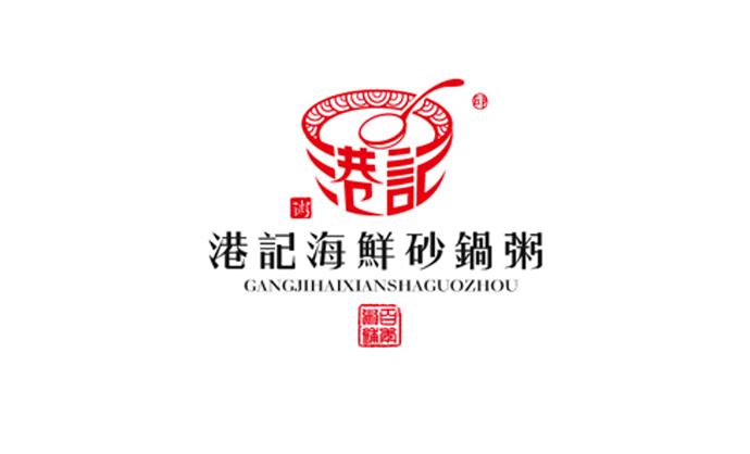 客户名称:江苏海狮泵业制造